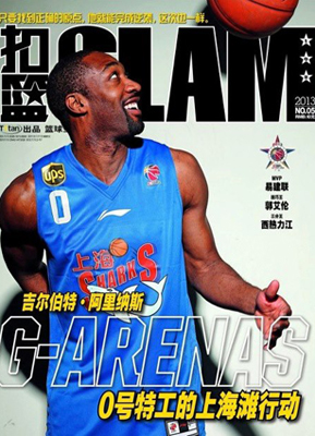 gilbert arenas SLAM China