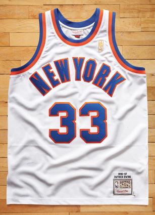 Patrick Ewing Knicks Jersey