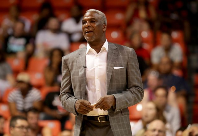 charles oakley assault banned msg